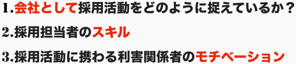 スクリーンショット_2013_06_25_10_28-3